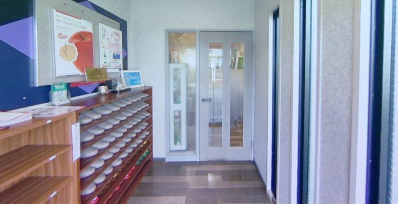 瓢箪山の歯医者医療法人小川歯科医院の入り口