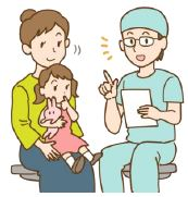 歯科医院での定期健診