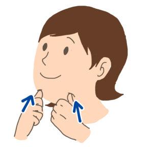 顎下腺マッサージ